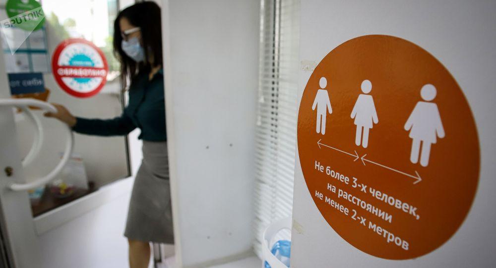 世界衛生組織:全球感染新冠病毒病例已經突破1180萬