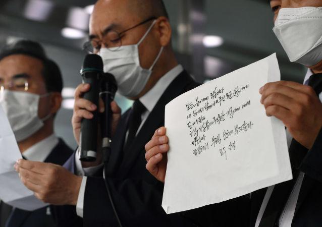首爾政府公佈已身亡市長樸元淳生前遺書