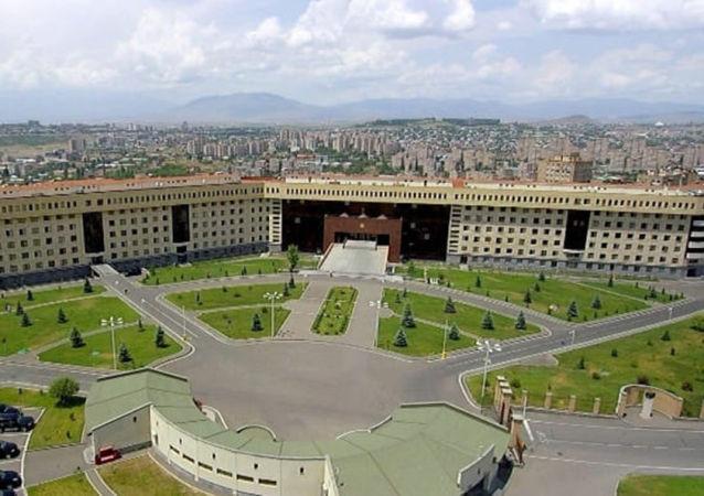 亞美尼亞國防部