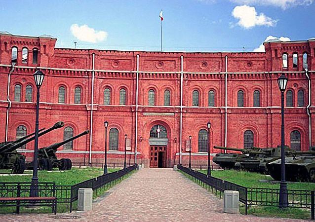 聖彼得堡的炮兵、工程兵和通信兵軍事歷史博物館