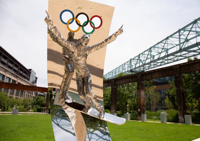 北京冬奧會