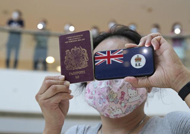 英國國民(海外)護照(BNO)