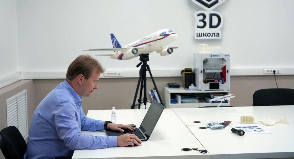 莫斯科航空學院對中國學生進行太空3D打印遠程教學