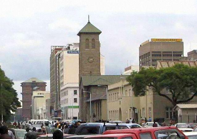議會, 哈拉雷(津巴布韋首都)