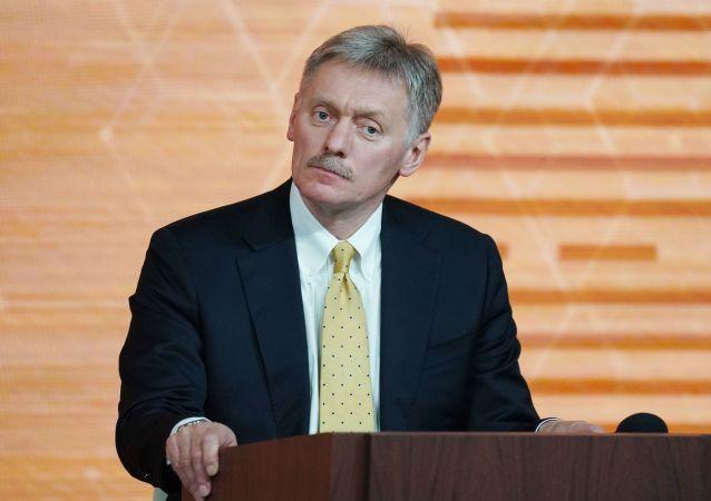 克宮:外國企業仍對在俄羅斯市場開展業務保有興趣