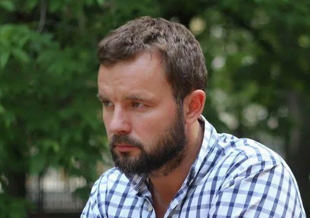 維塔利·什克利亞羅夫