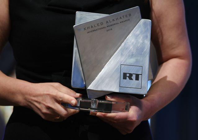 俄敘印記者獲頒RT軍事記者國際獎