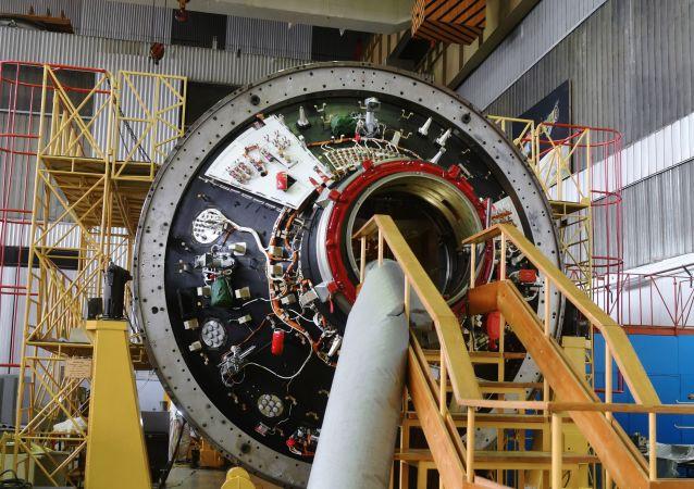 「科學」號多用途實驗艙
