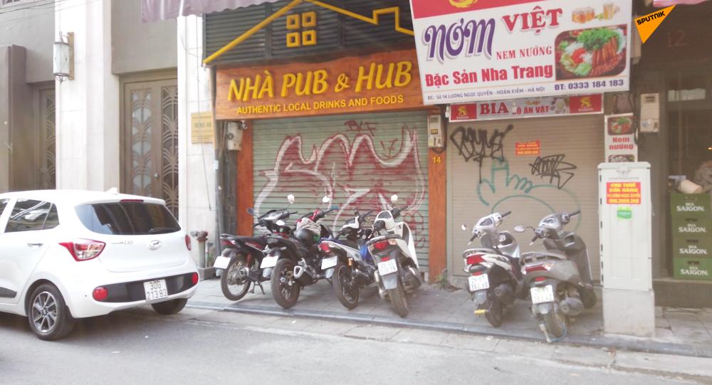 越南爆發新一波新冠疫情