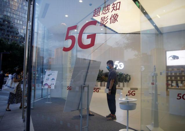 深圳實現5G獨立組網全覆蓋