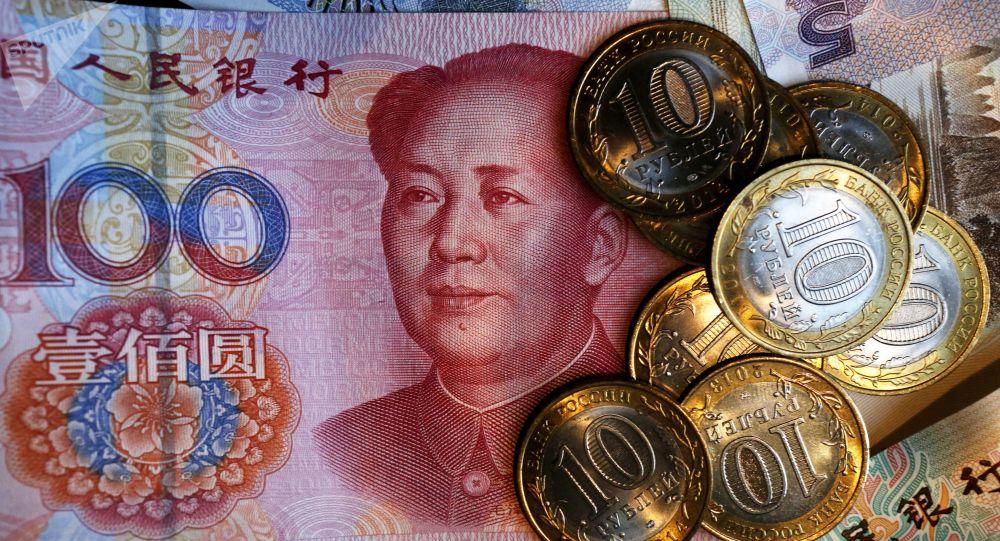 中俄央行舉行會議討論推動雙邊本幣結算等問題