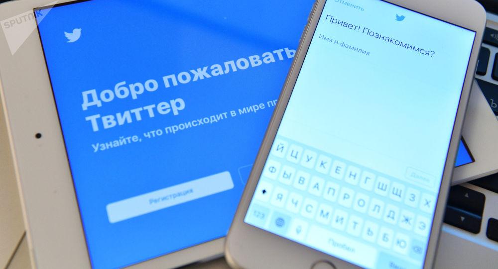 推特給中俄主流媒體貼標籤