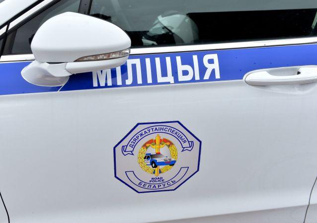 白俄羅斯警察的汽車