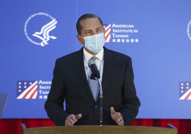 美國衛生部長亞歷克斯·阿扎對台灣島進行訪問
