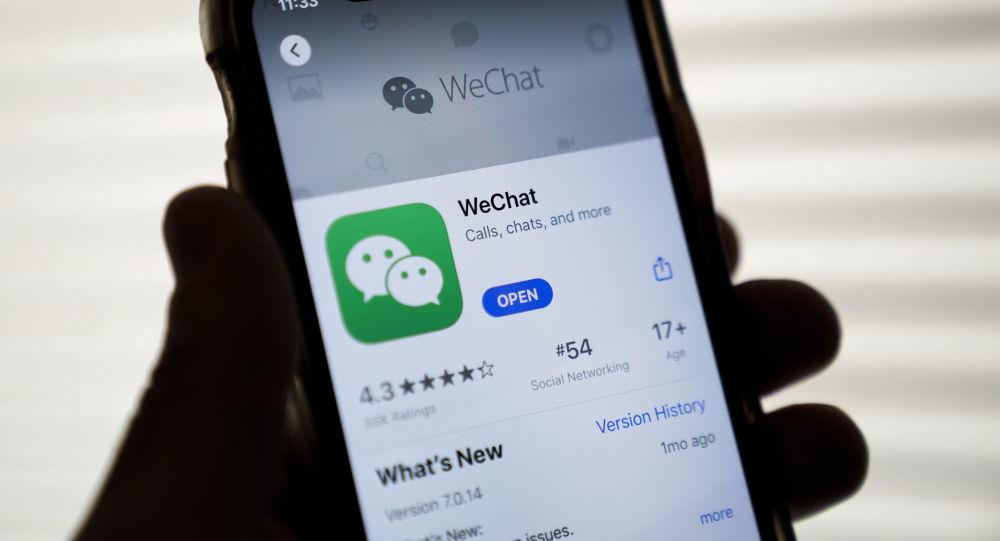 媒體:美國微信用戶提起訴訟要求取消特朗普簽署的法令