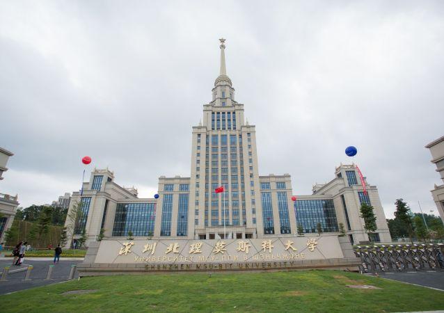 深圳北理莫斯科大學主樓