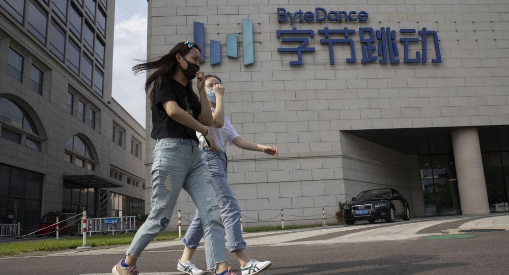 字節跳動公司北京總部