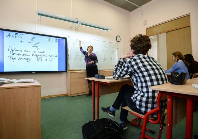 俄羅斯學校欲引進學生「數字履歷」