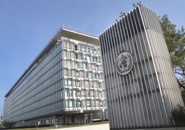 世衛組織,日內瓦