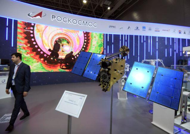 俄羅斯國家航天集團
