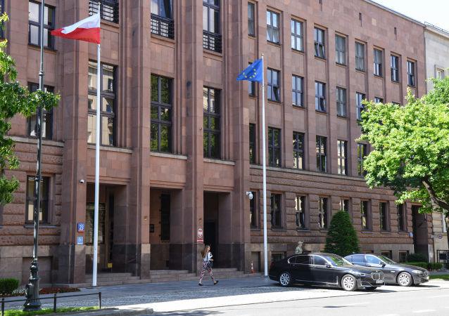波蘭外交部