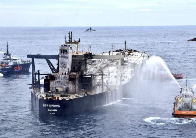 斯里蘭卡海岸附近油輪火災已經被徹底撲滅