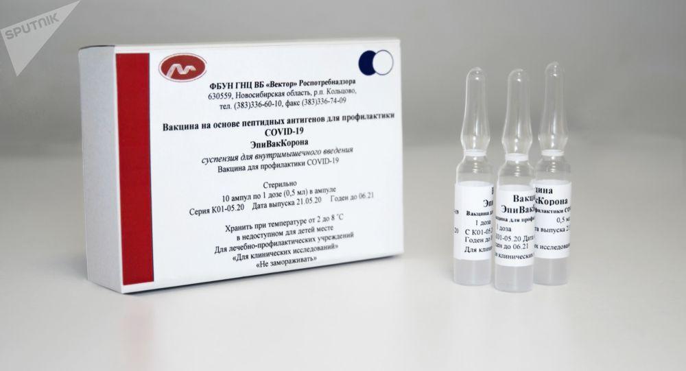 俄國家「矢量」科學中心擬將兩種COVID-19疫苗投入民用流通