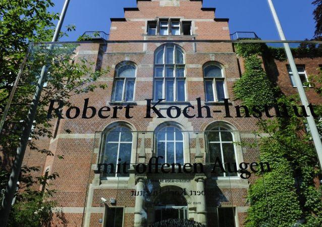 羅伯特∙科赫研究所