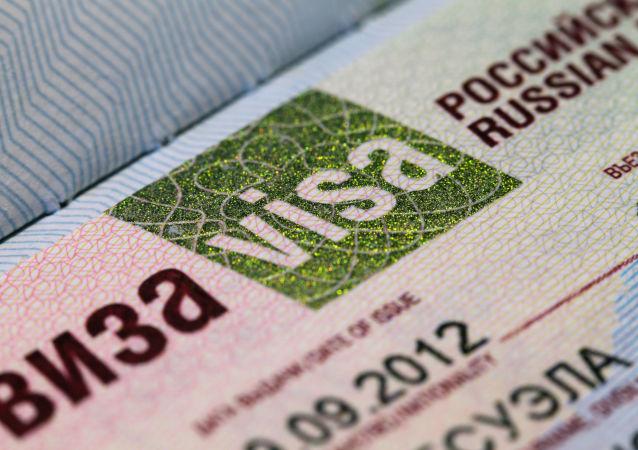 俄羅斯駐哈爾濱總領館將於今年底開始辦理簽證和發放護照