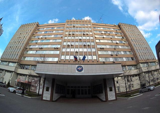 全俄民防和緊急情況問題科研所