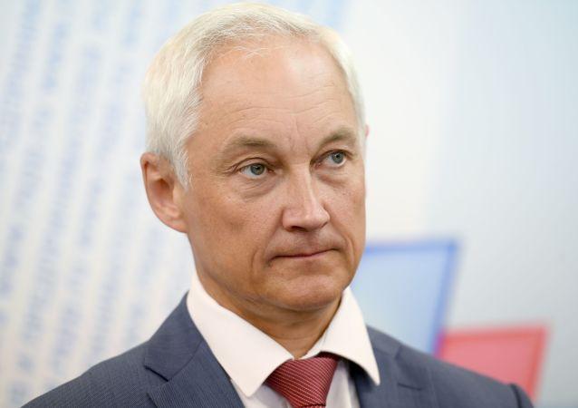 俄羅斯第一副總理別洛烏索夫