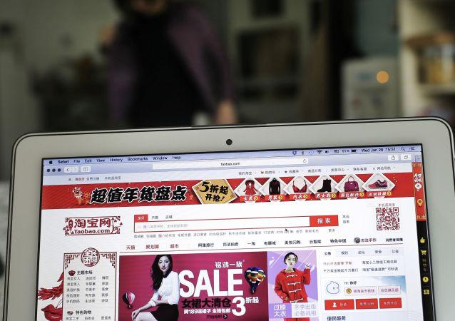 莫斯科出口商將可免費使用中國國內電商平台