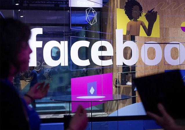 Facebook 監督委員會決定繼續封鎖美國前總統特朗普的賬號