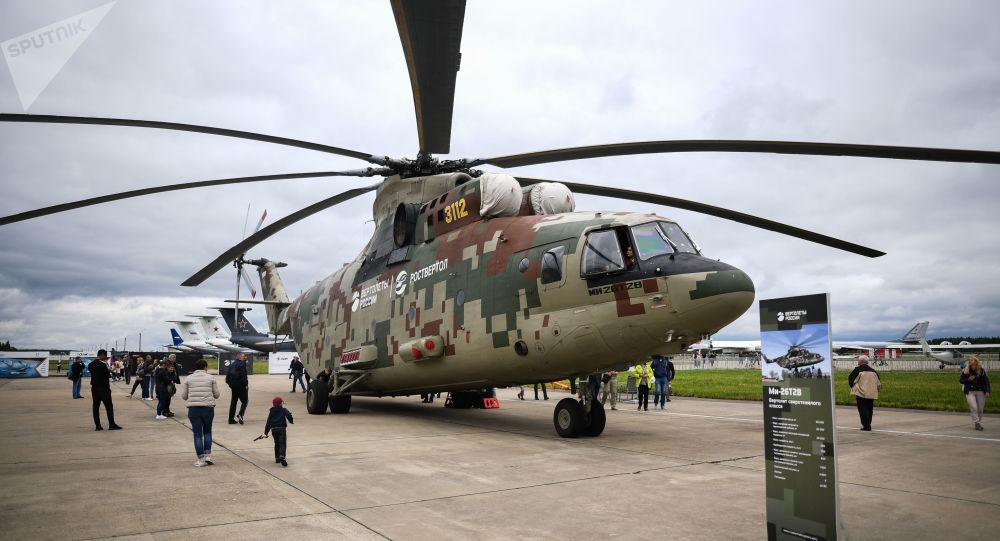 米-26T2V直升機