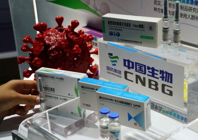 中國國藥集團新冠疫苗