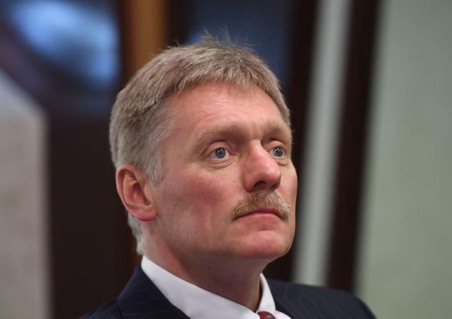 俄羅斯總統新聞秘書佩斯科夫
