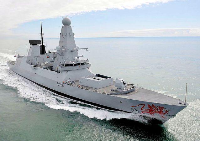 英國「天龍」號驅逐艦