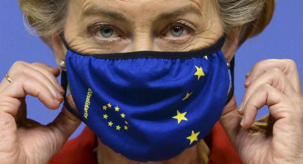 歐盟委員會主席馮德萊恩