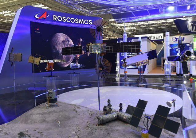 俄航天國家集團展台