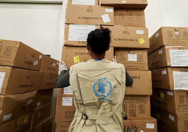 聯合國世界糧食計劃署