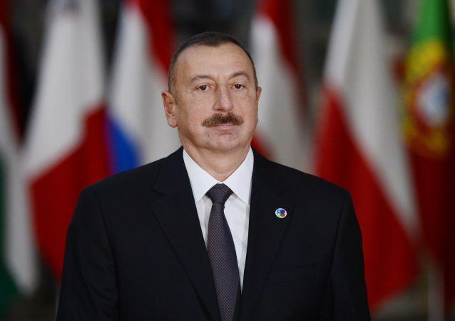 阿塞拜疆總統阿利耶夫