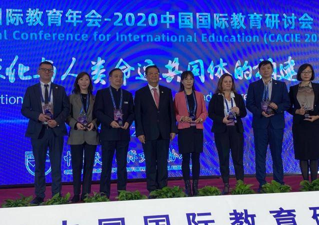 俄羅斯駐華使館榮獲中國教育國際交流協會最佳合作夥伴榮譽獎項