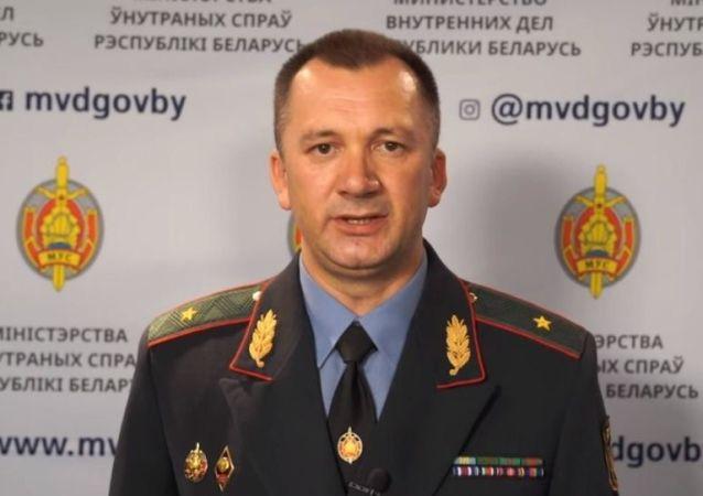 庫巴拉科夫