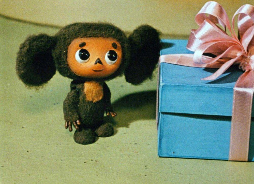 蘇聯卡通人物大耳猴切布拉什卡。