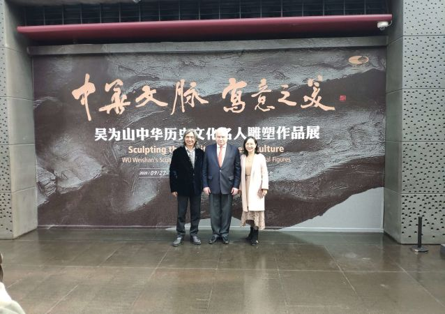 俄駐華大使參觀吳為山中華歷史文化名人雕塑作品展