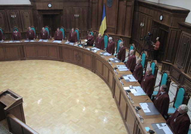 烏克蘭憲法法院