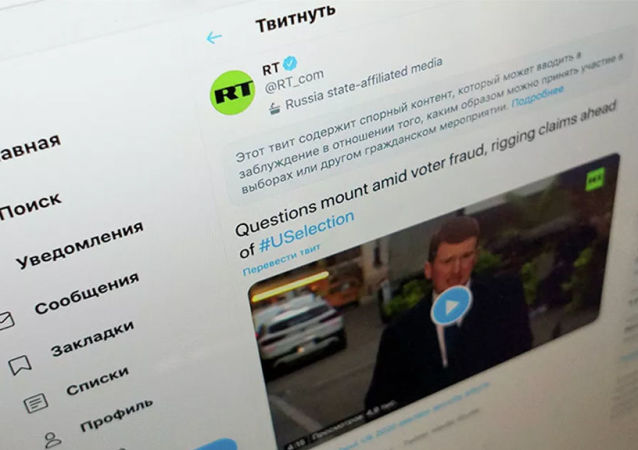 俄通信監督局要求推特取消對RT電視台報道美國大選的限制