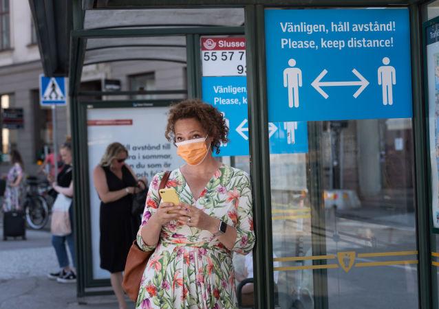 聯合國婦女署:新冠疫情或使全球女性地位倒退25年