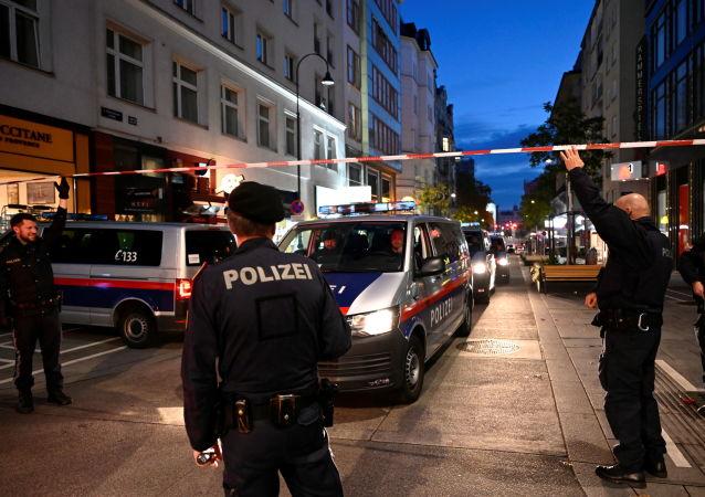 中國外交部:奧地利恐襲事件中有華人華僑遇難或受傷