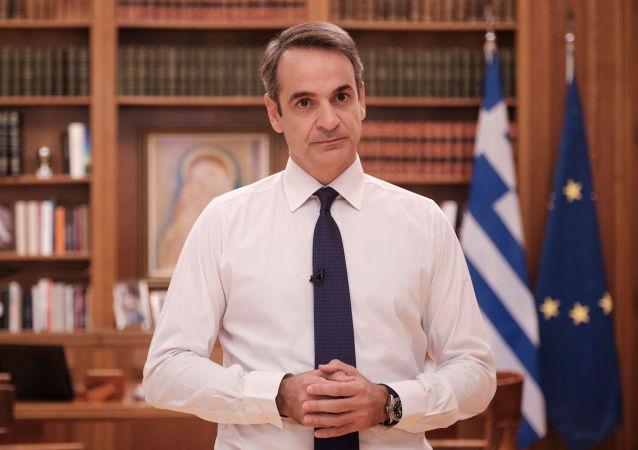 希臘總理基里亞科斯·米佐塔基斯